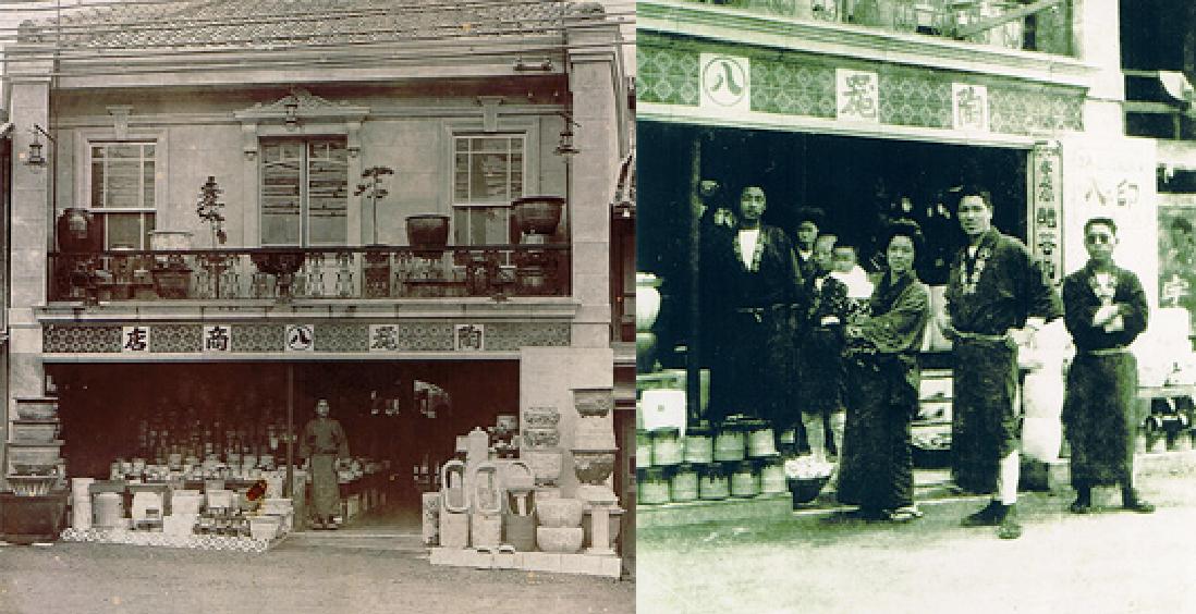 100年企業の創業ストーリー